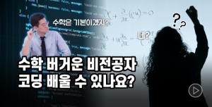 프로그래밍 언어는 IT 공부의 '마지막 단계'